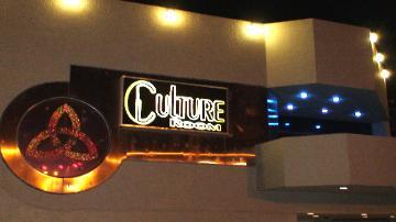 CultureRoomFront_02-360x202.jpg